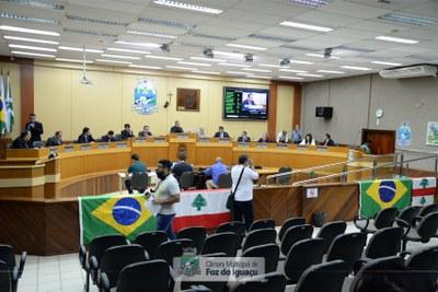 Sessão Ordinária e Sessão Extraordinária - 14-11-2019