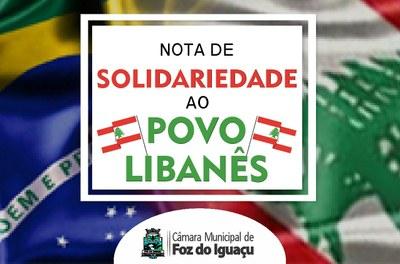 Câmara de Foz do Iguaçu expressa solidariedade ao Povo Libanês