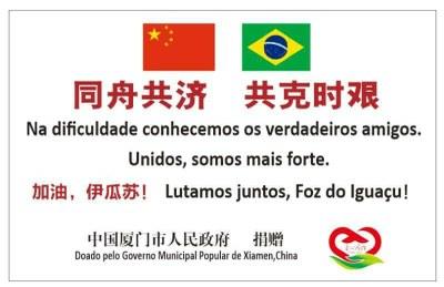 Legislativo Iguaçuense envia carta de agradecimento ao governo de Xiamen pela doação de 10 mil máscaras N95